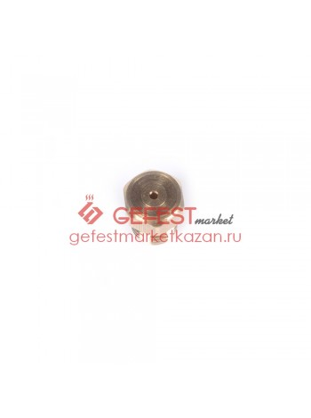 Сопло (жиклёр) для плиты GEFEST (1200.00.0.053-10)