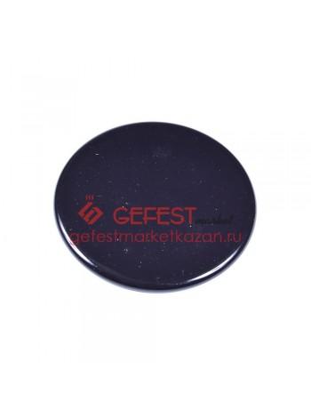 Крышка горелки для плиты GEFEST (1200.00.0.066-01)