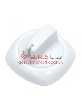 Ручка переключателя для плиты GEFEST (6100.56.0.000)