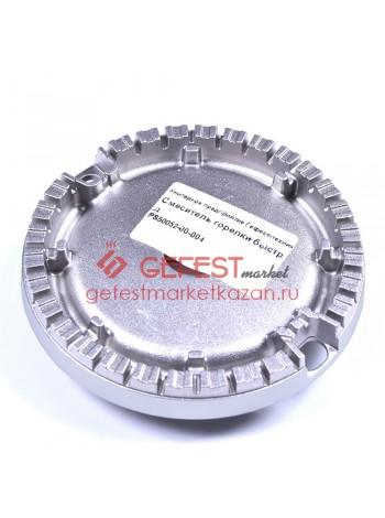 Смеситель Somipress для плиты GEFEST (PS50052-00-004)